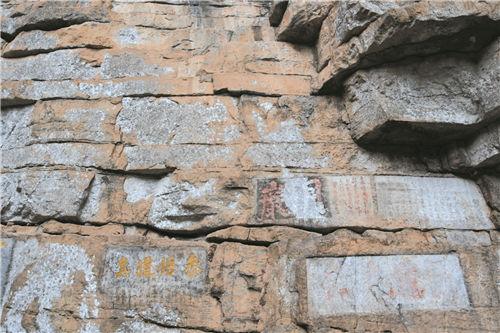 月岩石刻1.jpg