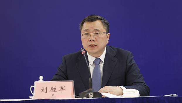 直播回顾︱湖南省金融业服务经济社会发展新闻发布会