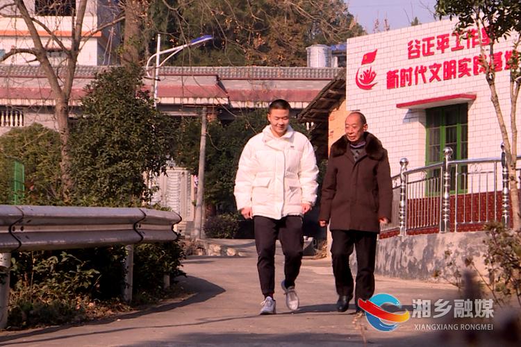 谷正平与孙子散步谈心。.png