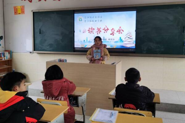 板山学校.jpg