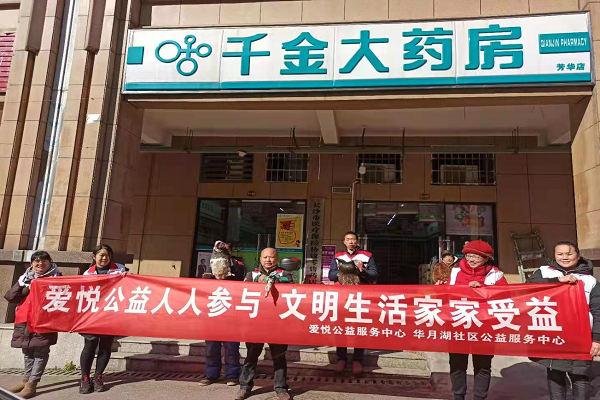 社区爱悦公益服务中心学雷锋专职志愿者在爱心门店义卖现场.jpg