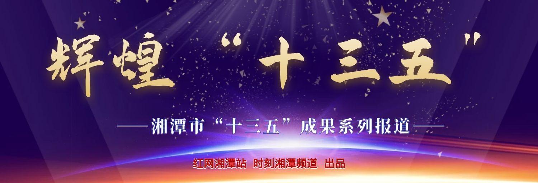 """专题丨辉煌""""十三五""""·香港经典三级,免费在线观看的黄片,a片毛片免费观看,夫妻性生活影片"""