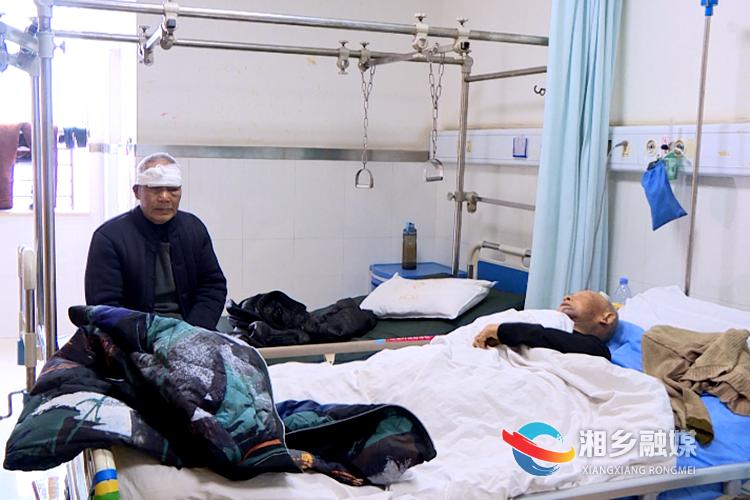 伤者已送往市人民医院进行救治。.png