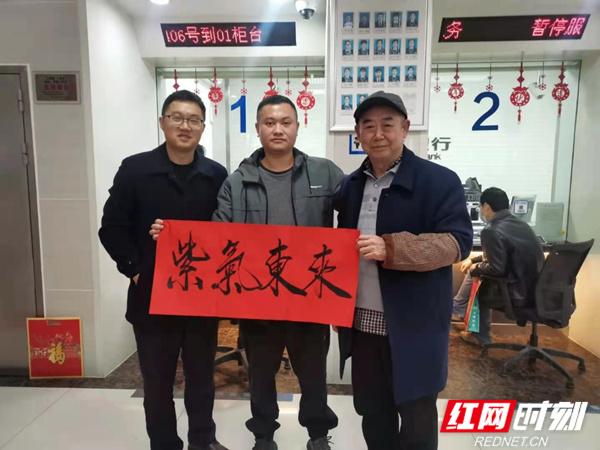 """金牛送福喜气连连 建行永州分行举行""""迎新春 送对联""""活动"""