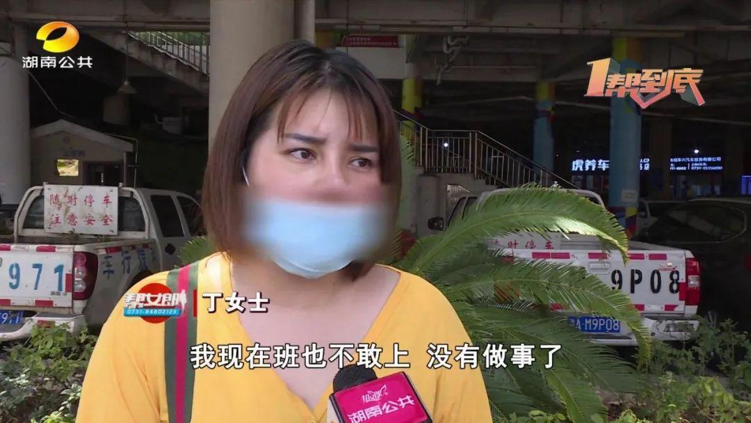 """在长沙华韩华美医疗美容医院做整形遭遇""""滑铁卢"""" 耳软骨隆鼻歪了?"""