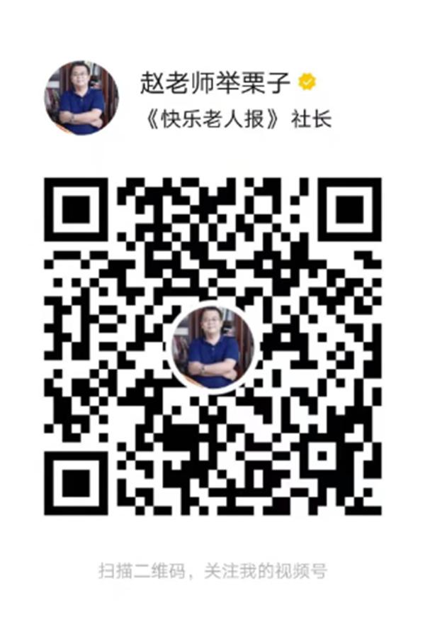 举例子二维码_副本.png