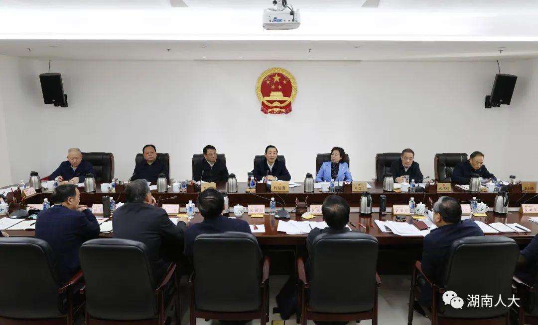 省十三届人大常委会举行第77次主任会议 许达哲主持会议