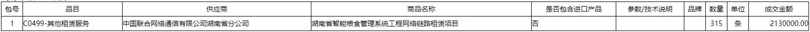 微信截图_20210222110323.png