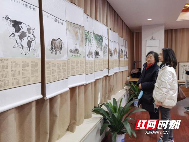 百牛迎春 丹青献瑞——彭志远牛年主题书画精品展在长举行