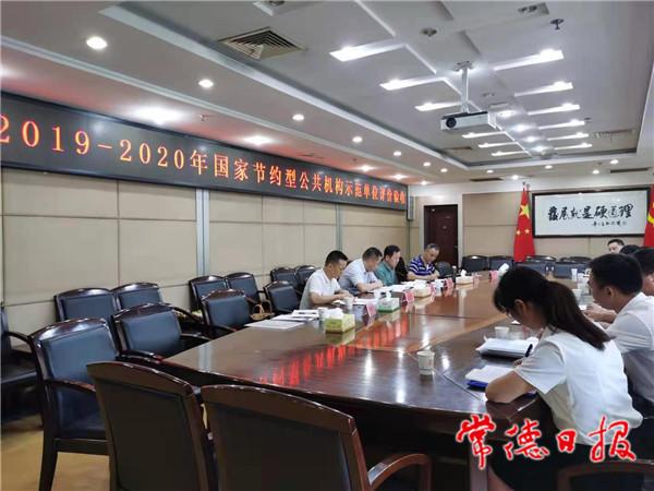 WeChat 圖片_20210222175148.jpg
