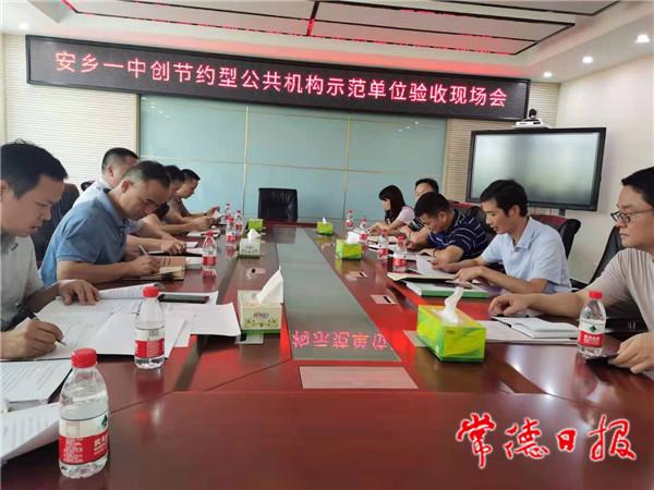 WeChat 圖片_20210222175151.jpg