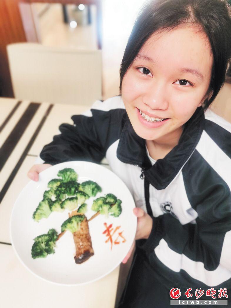 长沙市第一中学高2020级12班全盈羽制作的创意菜品。  受访者供图