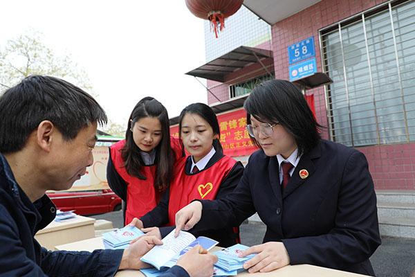 益阳赫山检察正义志愿服务队开展主题党日宣教活动