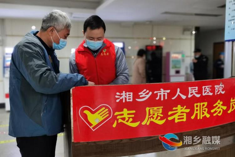 刘攀在湘乡市人民医院导诊台开展志愿服务。.jpg