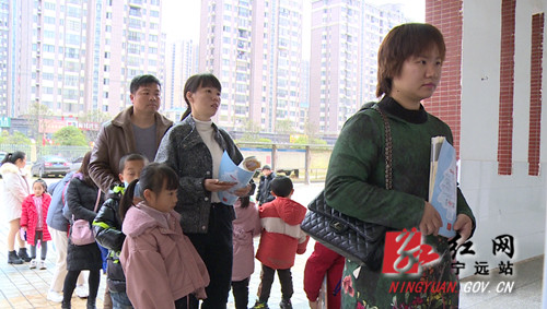 宁远14万多名学生返校开学2_副本500.jpg