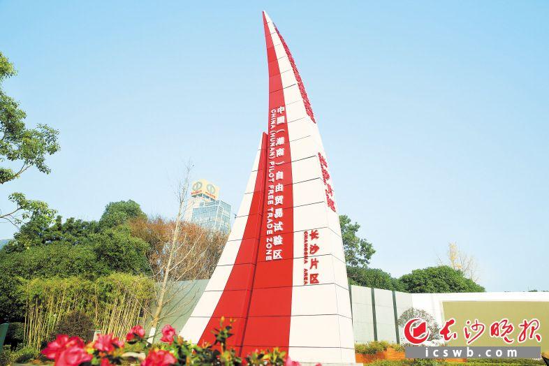 作为湖南自贸区长沙片区核心区块,长沙经开区切实担当为国家试制度、为地方谋发展的使命。