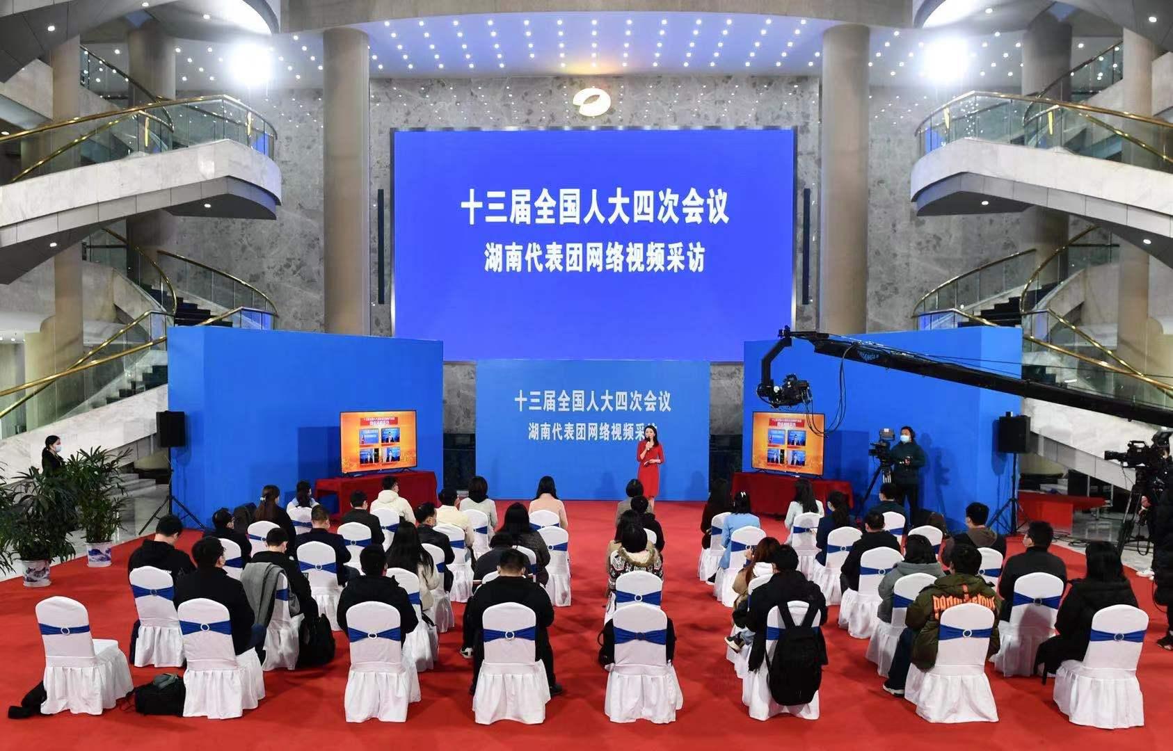 """京湘連線!6位在湘全國人大代表在""""云""""上講了什么?"""