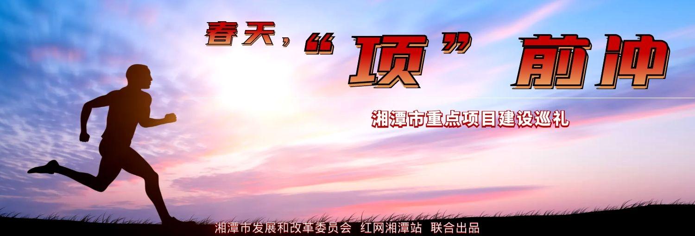 """专题丨香港经典三级,免费在线观看的黄片,a片毛片免费观看,夫妻性生活影片春天""""项""""前冲"""