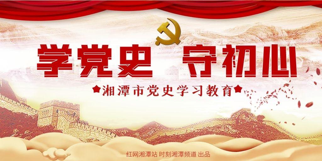 专题丨香港经典三级,免费在线观看的黄片,a片毛片免费观看,夫妻性生活影片市党史学习教育