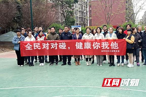 1616489666(1)_看图王.wm.jpg
