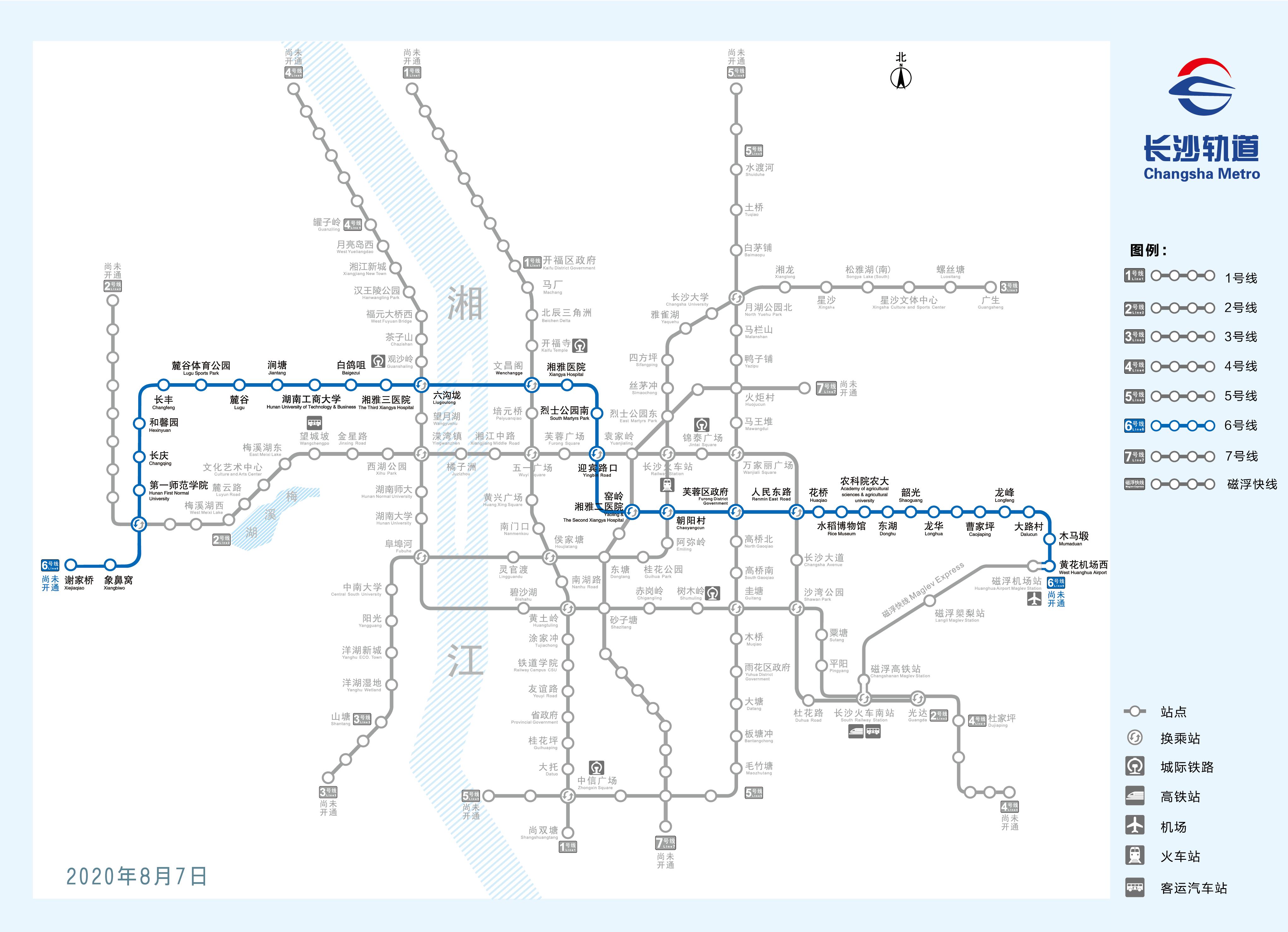 长沙地铁6号线线路图。资料图片
