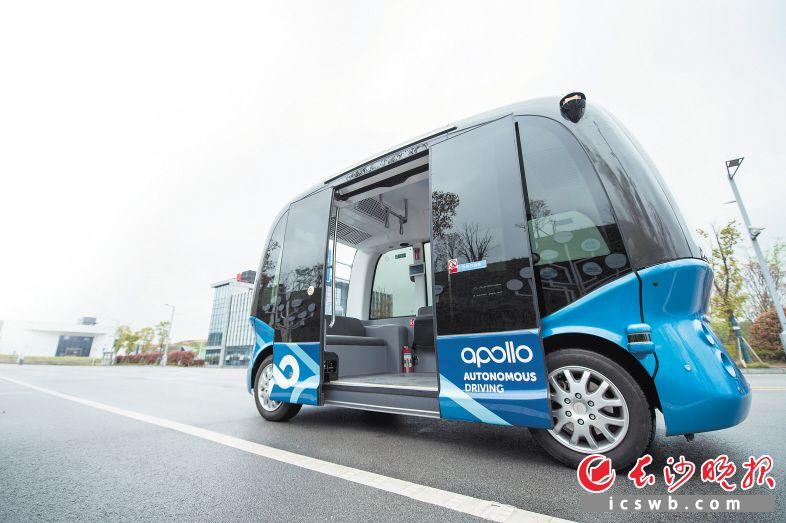 """湖南阿波罗智行联合百度投放的无人驾驶微循环电动巴士""""阿波龙""""即将投入使用,长沙又将增加新的智能网联汽车体验场景。  长沙晚报全媒体记者 黄启晴 摄"""