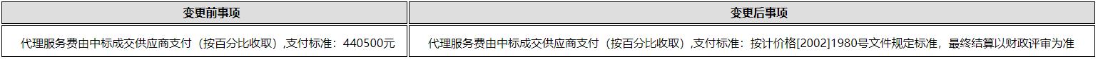 微信截图_20210406152306.png