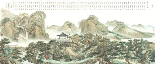 1568846_chenchao_1617628129534.jpg