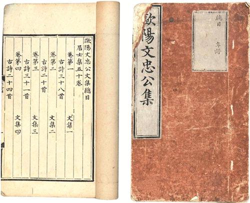 1568848_chenchao_1617628229059.jpg