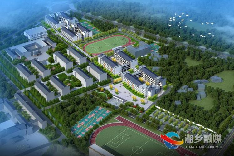 """【落实""""三高四新""""战略】湘乡市东台中学项目开工建设"""