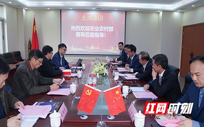 农业农村部农村经济研究中心领导调研湖南省农交中心