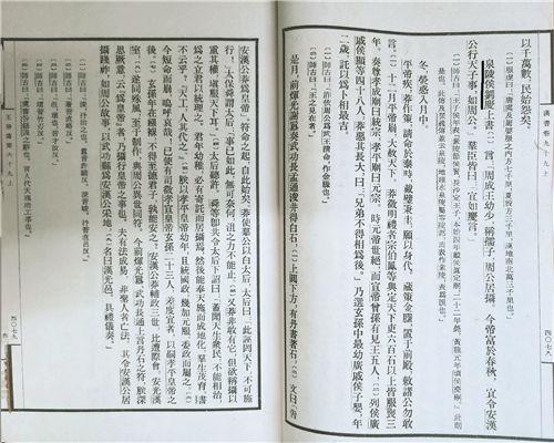 1570101_chenchao_1617885908739.jpg