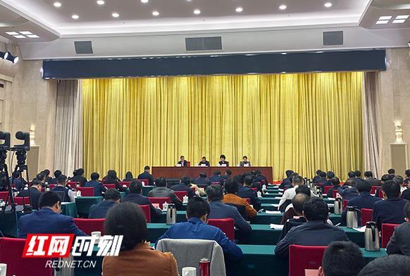 全省第一批政法队伍教育整顿工作推进会召开 许达哲裘援平出席并讲话