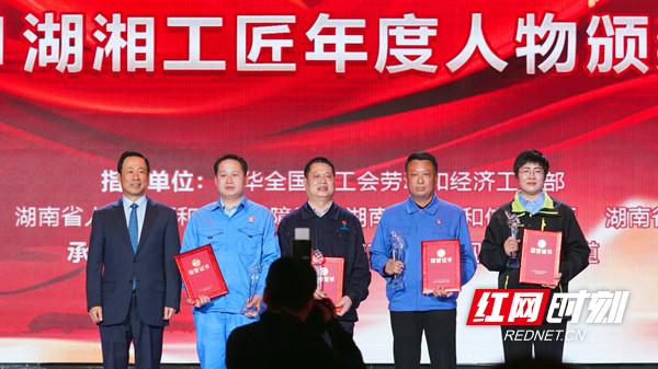 省委书记、省人大常委会主任许达哲出席并为获奖者颁奖。