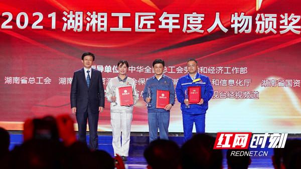 中华全国总工会书记处书记、党组成员王俊治出席并为获奖者颁奖。