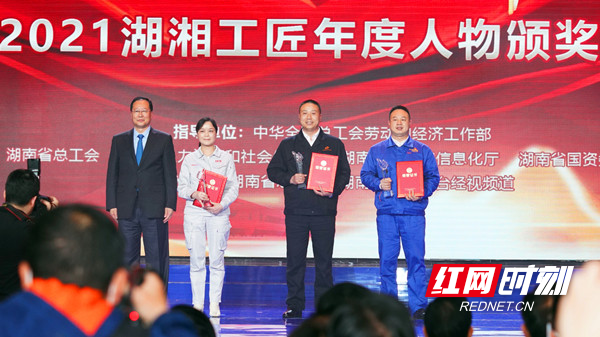 省委副书记、省长毛伟明出席并为获奖者颁奖。