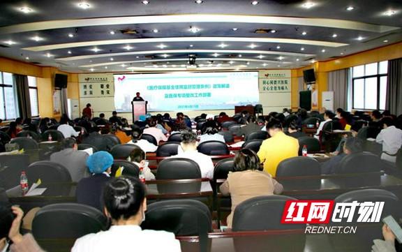 1618393871(1)_看图王.wm.jpg