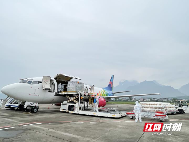张家界航空口岸张家界=马尼拉国际全货机航线成功开航