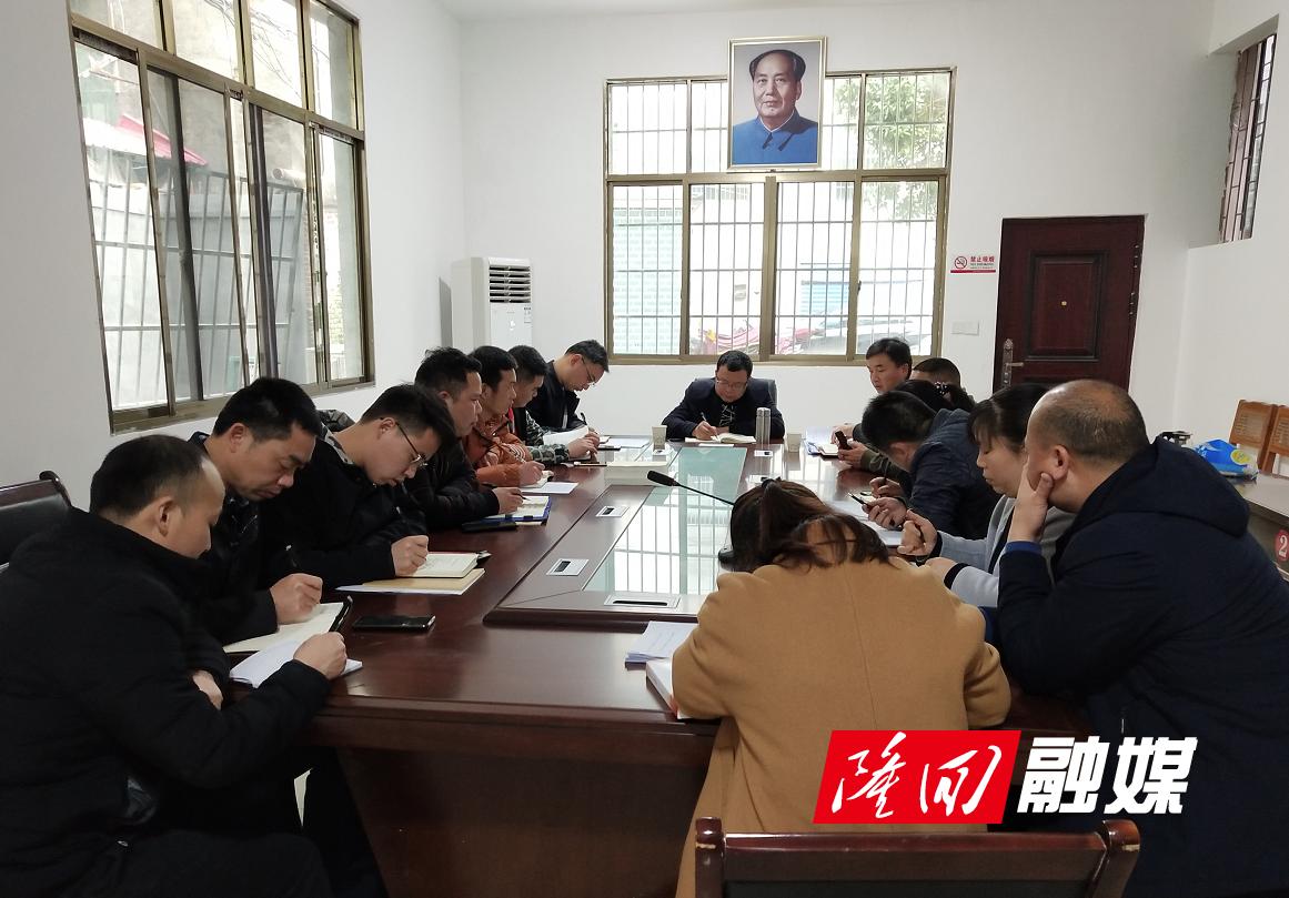 县信访局召开党史学习教育推进会1.png