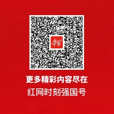 微信图片_20210418171509.png