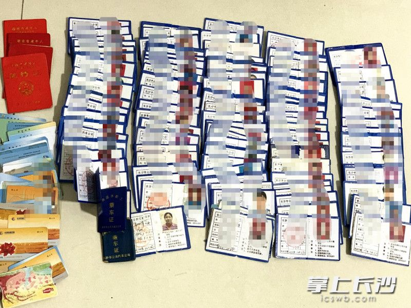 半年内,全启良没收的部分假证假卡。
