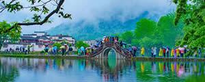 雨中宏村 来自江南的国画
