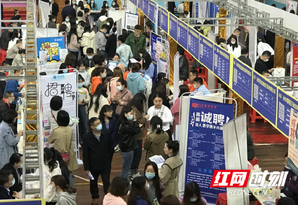 1_青春勇担当,就业正当时——永州市2021年师范类毕业生专场招聘会举行647.png