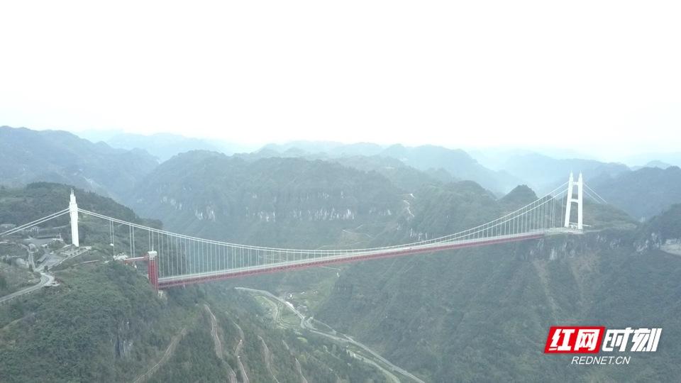 矮寨大桥.jpg