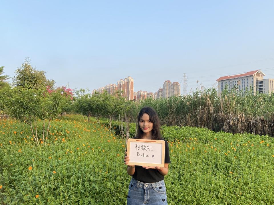 外国青年眼中的中国青年_fororder_宋美星-泰国-积极向上.JPG