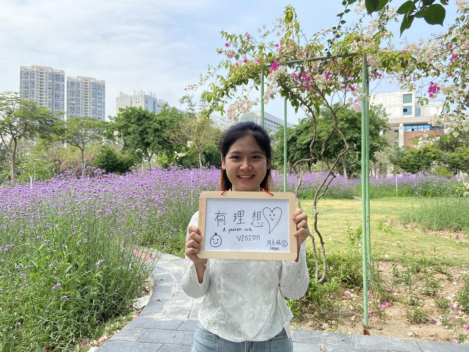外国青年眼中的中国青年_fororder_周永娟-缅甸-有理想.JPG