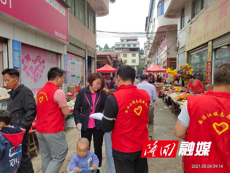 西洋江镇开展防电信诈骗宣传活动