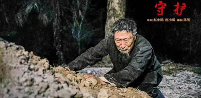 """《理想照耀中国》首播引热议 林永健、代旭""""守护""""故事今晚上演"""