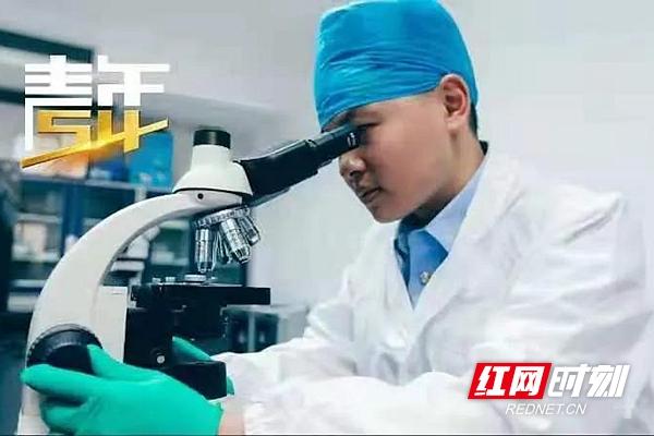"""武陵卫士⑦丨彭海峰:破译""""死亡密码"""" 还原案件真相"""