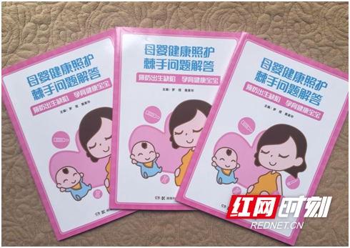 1620273384(1)_看图王.wm.jpg